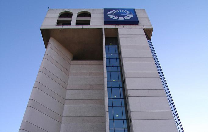 El Banco Popular es la principal entidad financiera privada del país.