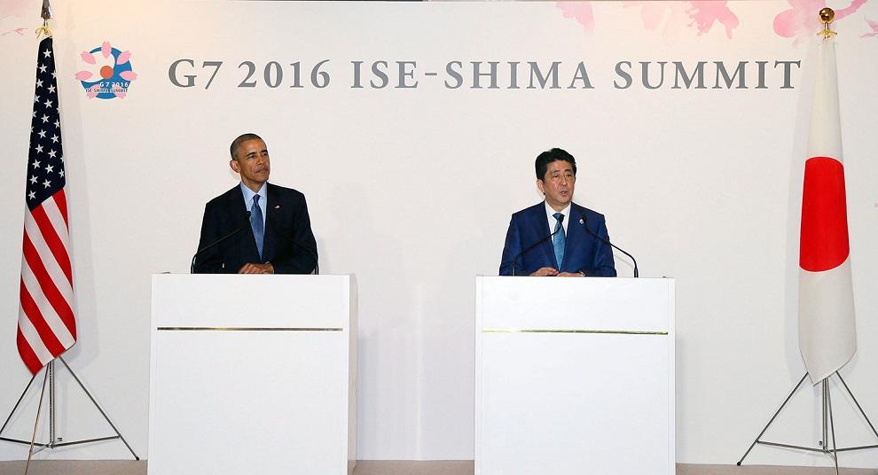 682797 cumbre del g7 japon