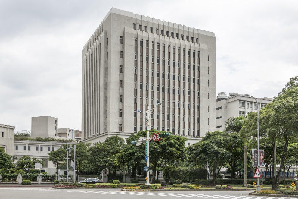 banco central de china
