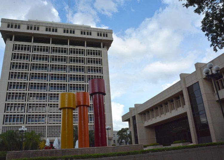 Banco Central de República Dominicana (BCRD) / Lésther Álvarez