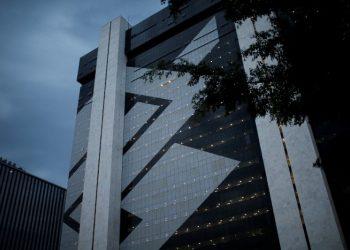 El Banco do Brasil, controlado por el Estado pero con acciones en bolsa, se ubicó en la cuarta posición, con utilidades por 12,600 millones de reales (unos US$2,333 millones). | Adriano Machado, Reuters.