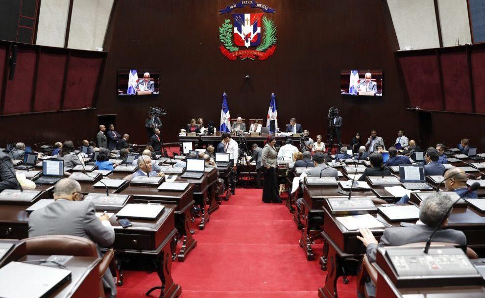 Ca%CC%81mara-de-Diputados-e1594616266973