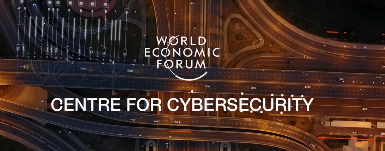 fortinet wef centro para la ciberseguridad