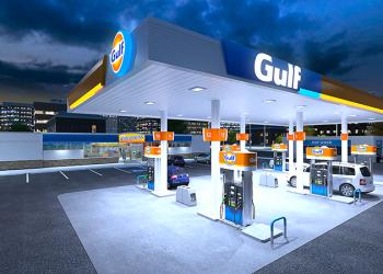 Estación de gasolina de Gulf Oil. | Fuente externa.