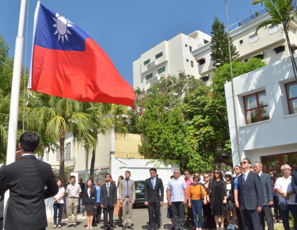 embajada de taiwán en rd