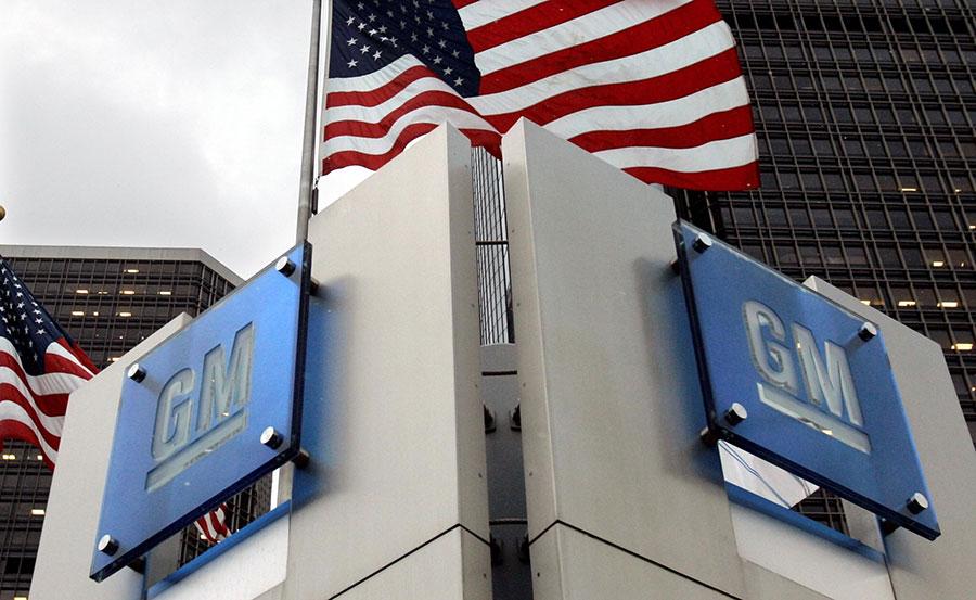 General Motors | Fuente externa.