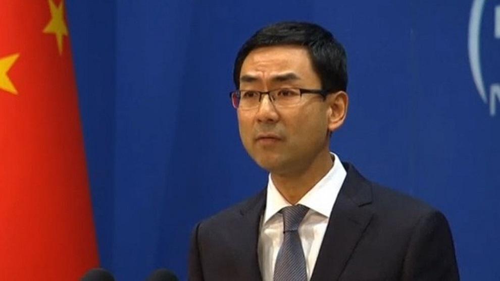 portavoz de asuntos exteriores chino geng shuang