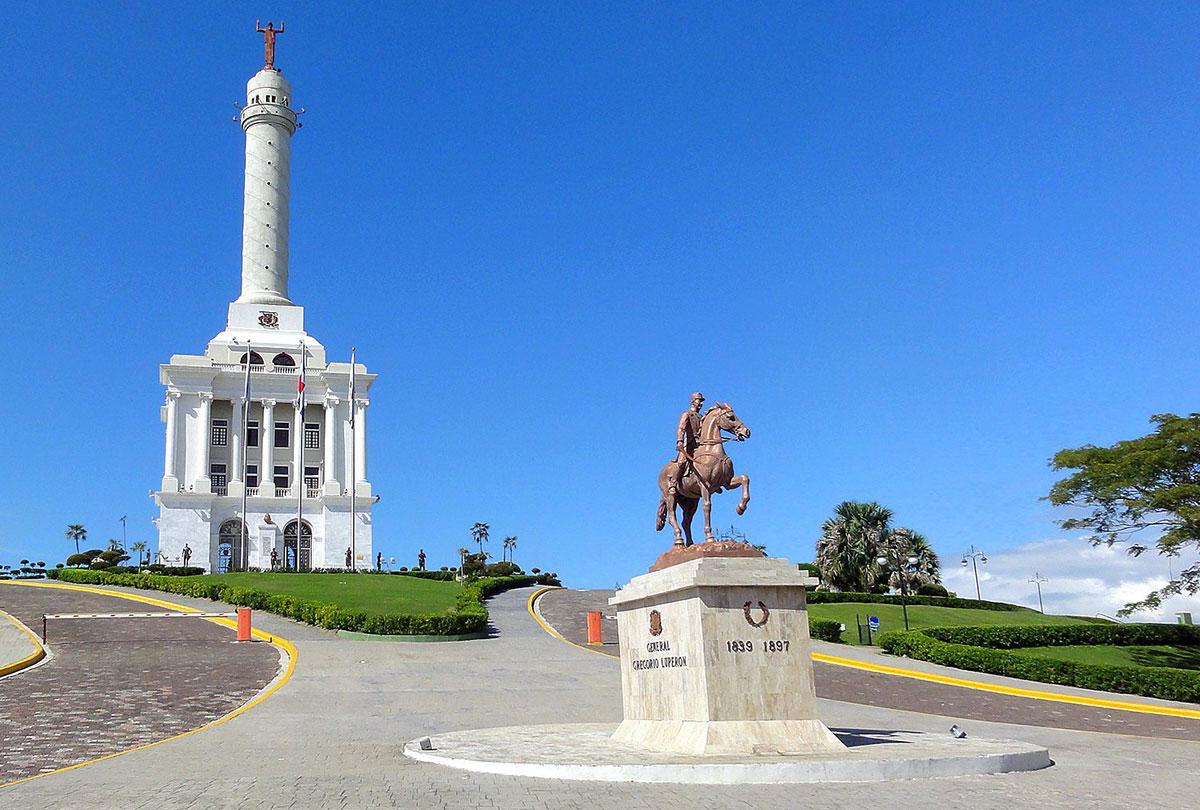 prestamo provincia santiago