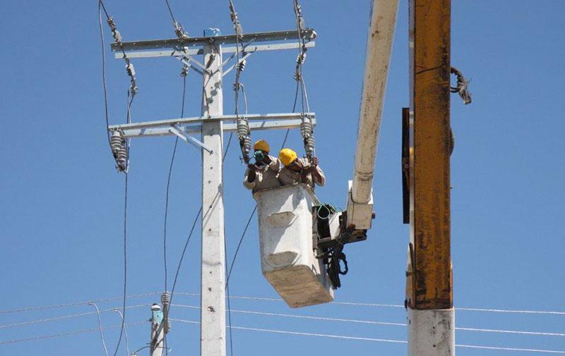 tarifa-electrica-electricidad