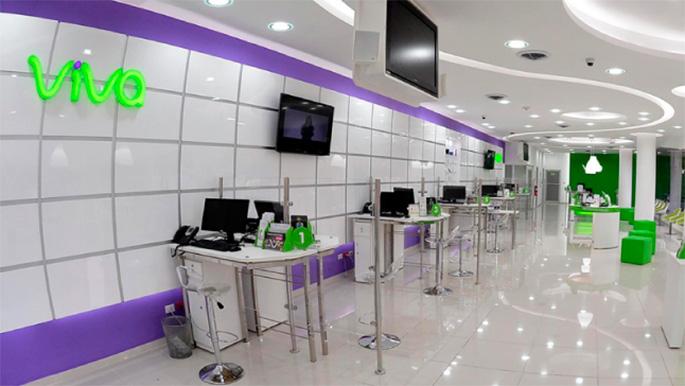 El Instituto Dominicano de las Telecomunicaciones no ha dado a conocer todavía  la información. | Fuente externa